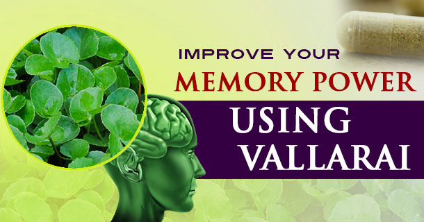 Improve-your-Memory-Power-Using-Vallarai