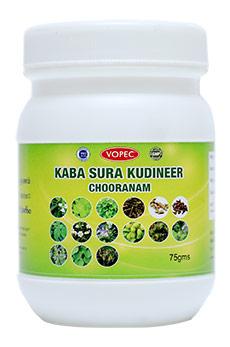 KABA SURA KUDINEER
