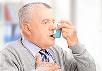 Ayurvedic tips to overcome Asthma