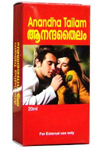 Anandha Tailam